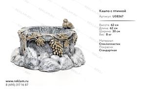 декоративное кашпо