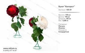 декоративные цветы из изолона