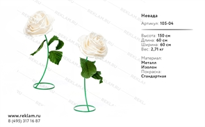 декоративные объемные цветы