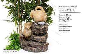 декоративный фонтан с кувшинами
