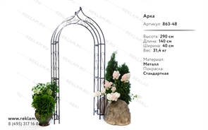 декоративная кованая арка