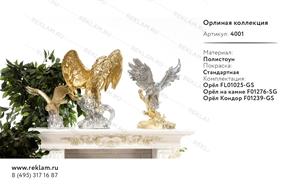 коллекция интерьерных фигур