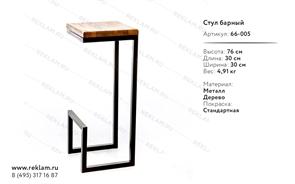 мебель лофт