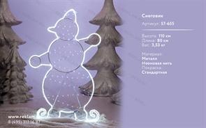 светящийся снеговик