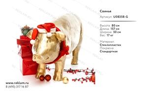 объемная фигура свиньи