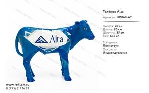 фигура коровы