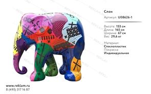 фигура белый слон