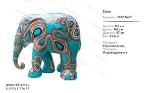 фигура слона купить