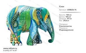 большой слон купить