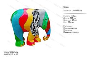 фигура слоника