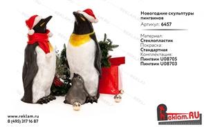 Новогодние скульптуры пингвинов