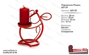Подсвечник Мышка 607-29