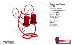 Подсвечник Мышка 607-30