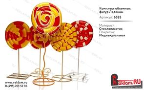 Комплект объемных фигур Леденцы, стеклопластик