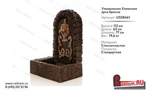 Умывальник Каменная арка бронза, стеклопластик, h 112 см