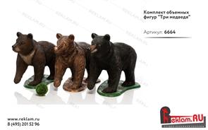 рекламные фигуры медведи