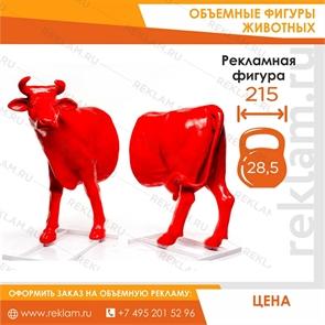 Фигура Корова половинка, красная, 155 x 215 см.