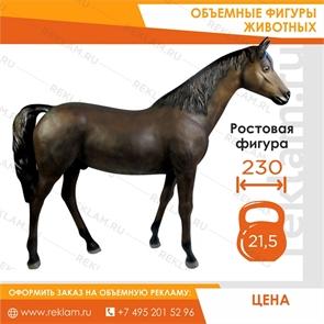 Ростовая фигура Лошадь гнедая, стеклопластик, 230 x 190 см.