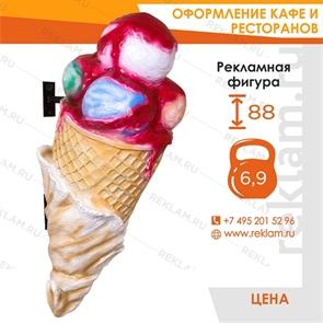 Фигура Мороженое, консоль, стеклопластик, 88 см.