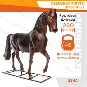 Объемная фигура Конь Рысак, стеклопластик, H 230 см