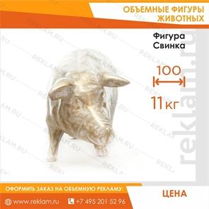 Интерьерная фигура Свинка
