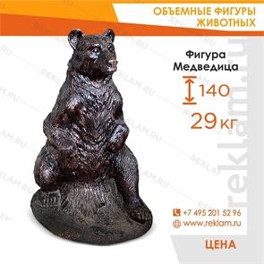 Ростовая фигура Медведица