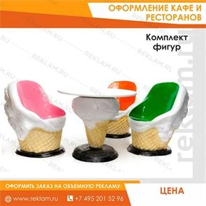 Комплект фигур Детское мороженое, стеклопластик, 4 шт.
