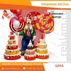 Комплект объемные фигуры Цирковой сюрприз, стеклопластик, 7 шт.