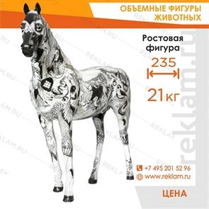 Рекламная фигура Конь, индивидуальная покраска, стеклопластик, 235 x 190 см.