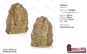 Крышка для люка Песчаник, стеклопластик, d 45 см.