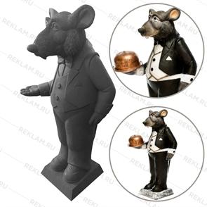 Фигура Крыс в костюме