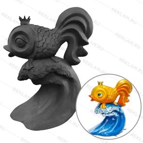 Фигура Золотая рыбка