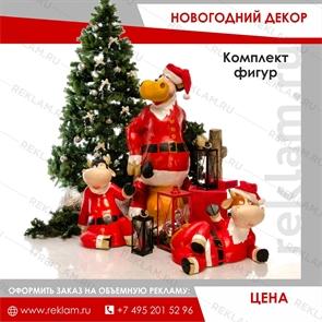 Фигуры для новогоднего декора Коровки