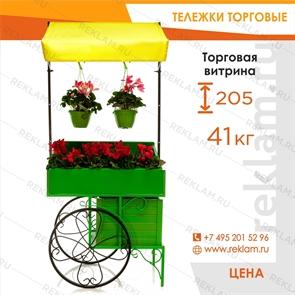 Витрина цветочного магазина