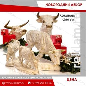 Новогодний декор для торговых центров