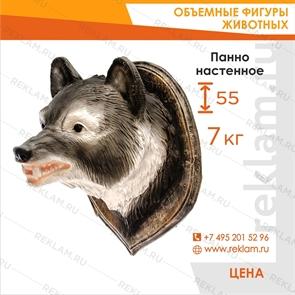 Панно настенное голова Волка