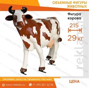 {{photo.Alt || photo.Description || 'Ростовая фигура корова, фибергласс'}}