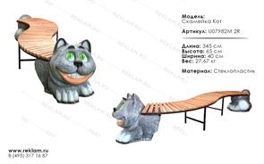 Садовая скамейка Кот