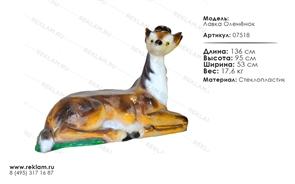мебель из полистоуна лавка оленёнок 07518