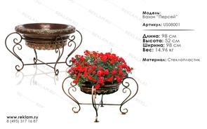 вазон под бронзу в античном стиле US08001