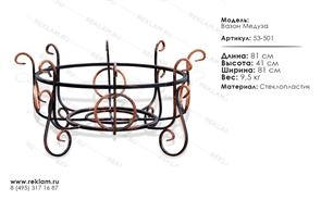 кованый вазон медуза 53-501