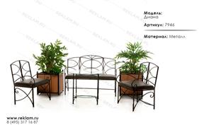 комплект мебели для улицы диана 7946