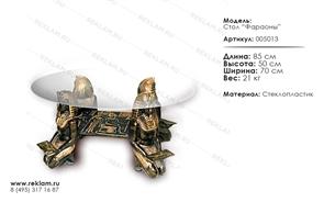 стол стеклянный фараоны 05013