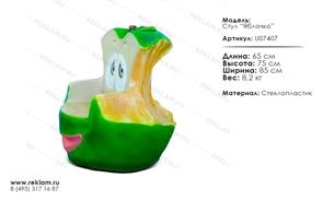 мебель из стеклопластика для детского кафе U07407