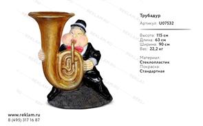 объемная фигура трубадур U07532