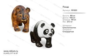 рекламная фигура панда медведь F01051