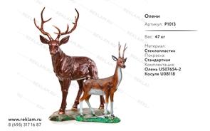 реалистичные фигурки животных купить