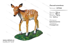 животные из пластика цена