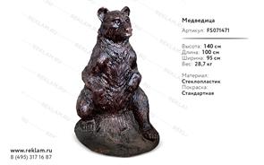 ростовая фигура скульптура медведица на привале FS071471