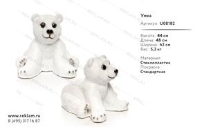 новогодняя фигура из стеклопластика медвежонок умка